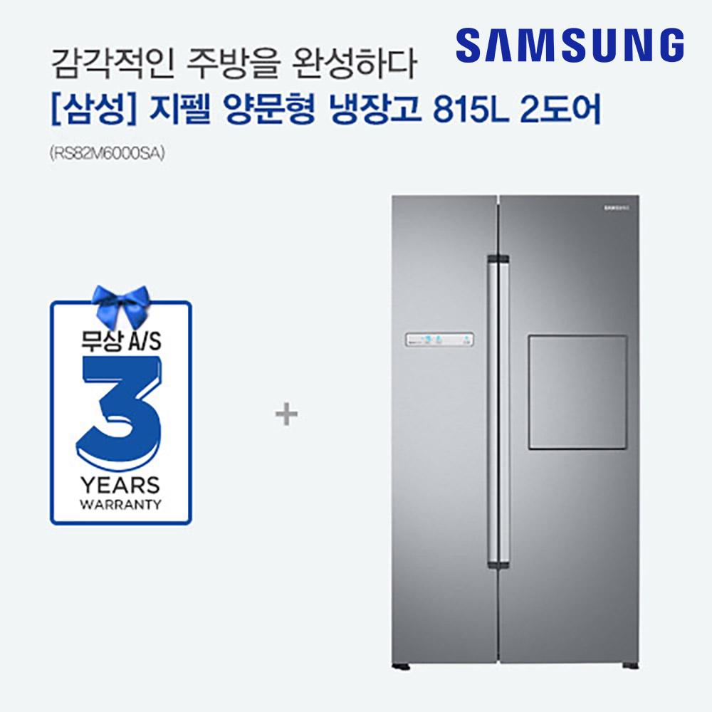 [삼성] 지펠 양문형 냉장고 815L 2도어 RS82M6000SA [스마트렌탈]