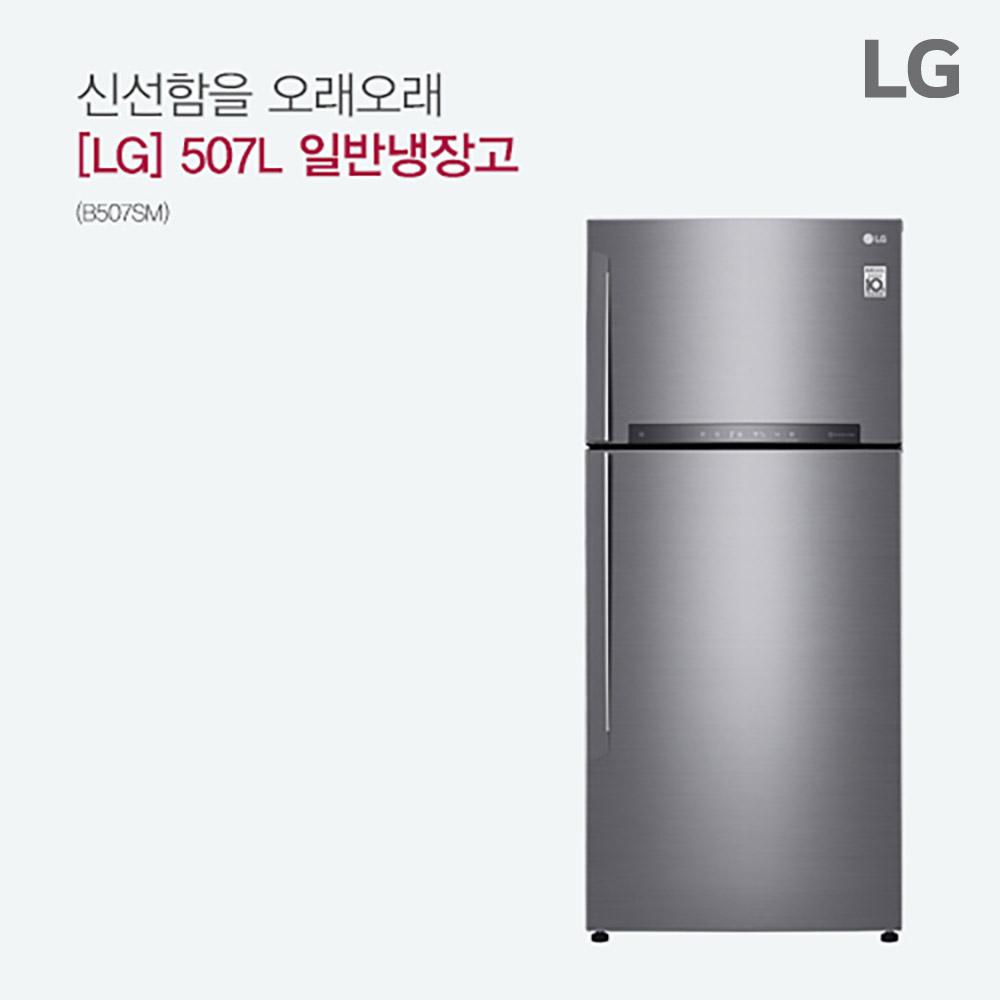 [LG전자] 507L 일반냉장고 B507SM [스마트렌탈]