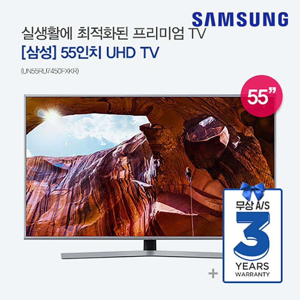 [삼성] UHD TV 55인치 UN55RU7450FXKR [스마트렌탈]