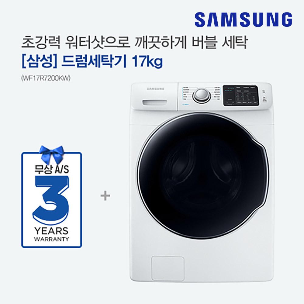 [삼성] 드럼세탁기 17kg WF17R7200KW [스마트렌탈]