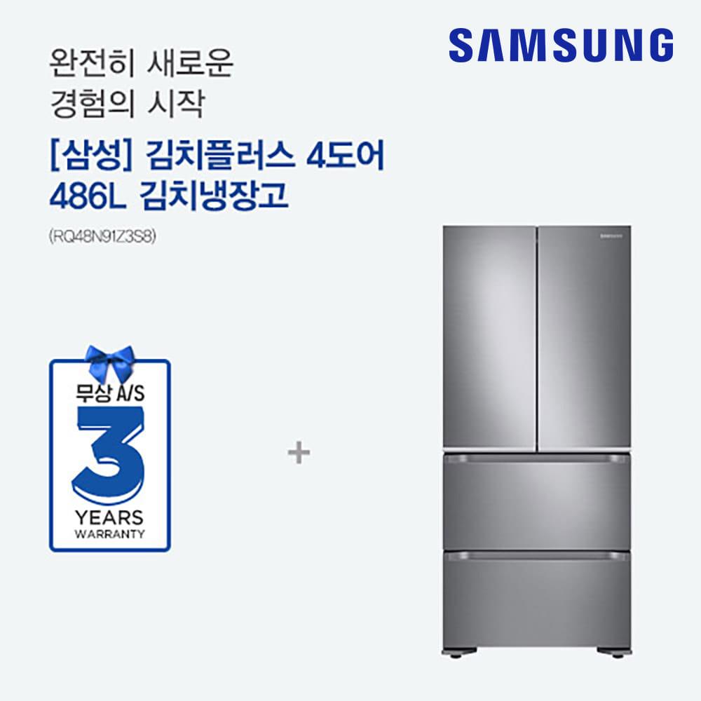 [삼성] 김치플러스 4도어 486L 김치냉장고 RQ48N91Z3S8 [스마트렌탈]