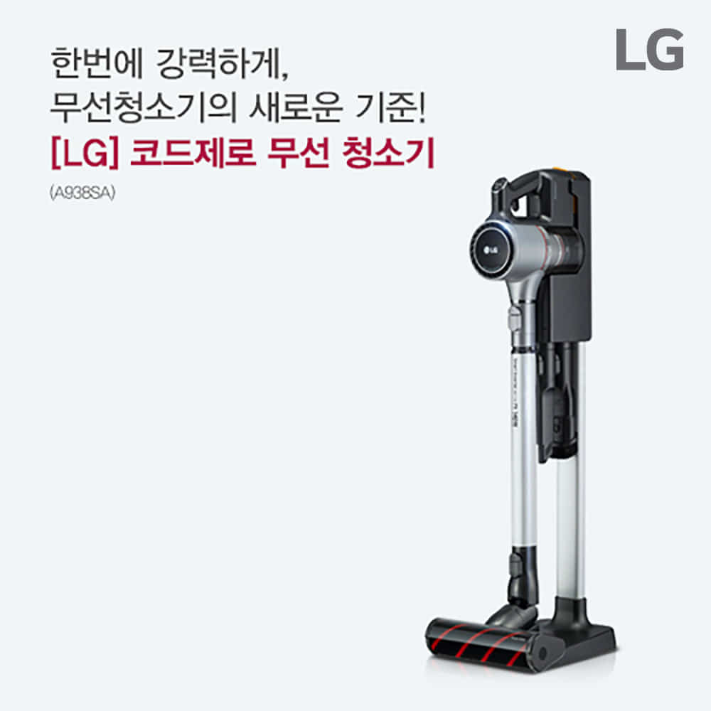 [LG전자] 코드제로 무선 청소기  A938SA [스마트렌탈]