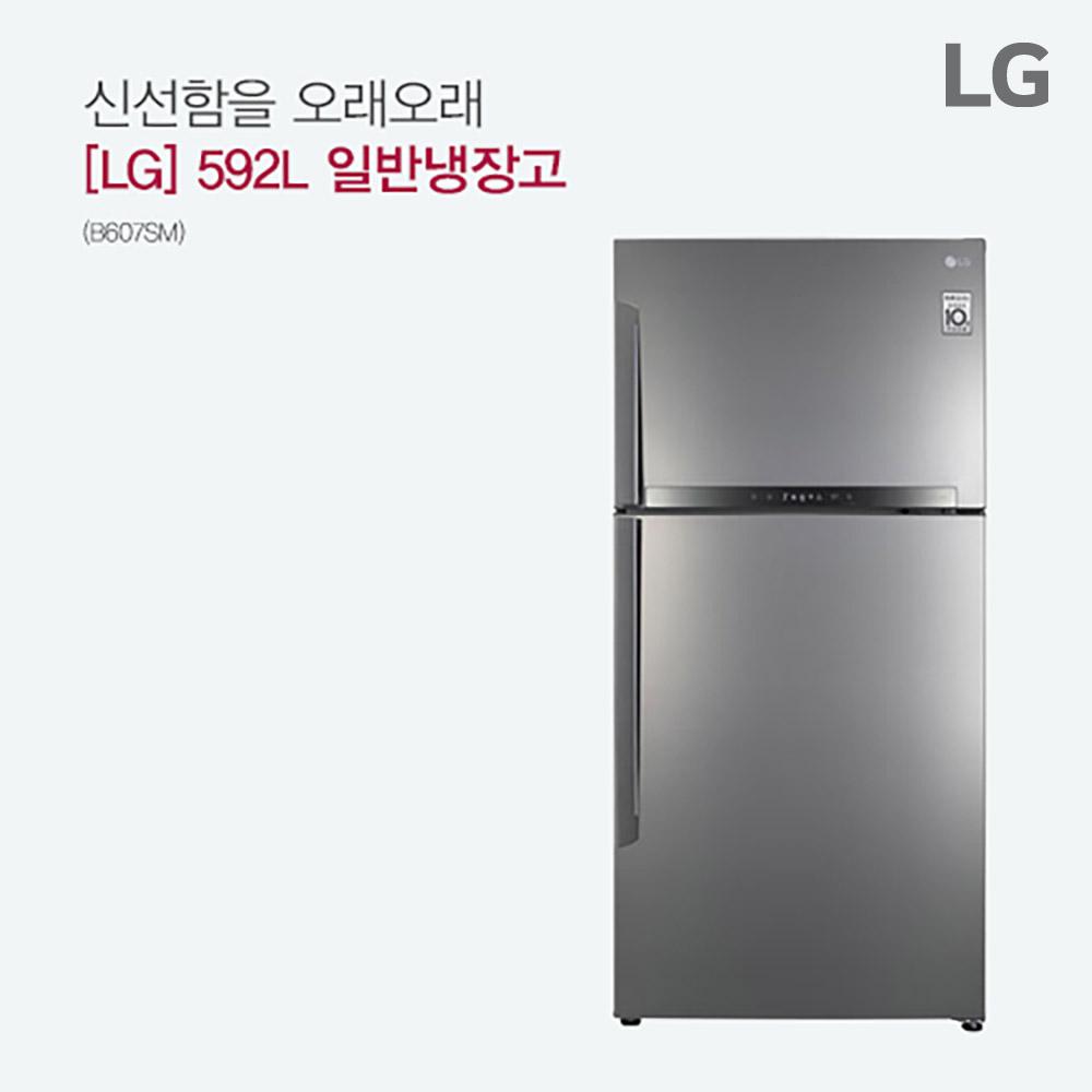[LG전자] 592L 일반냉장고 B607SM [스마트렌탈]